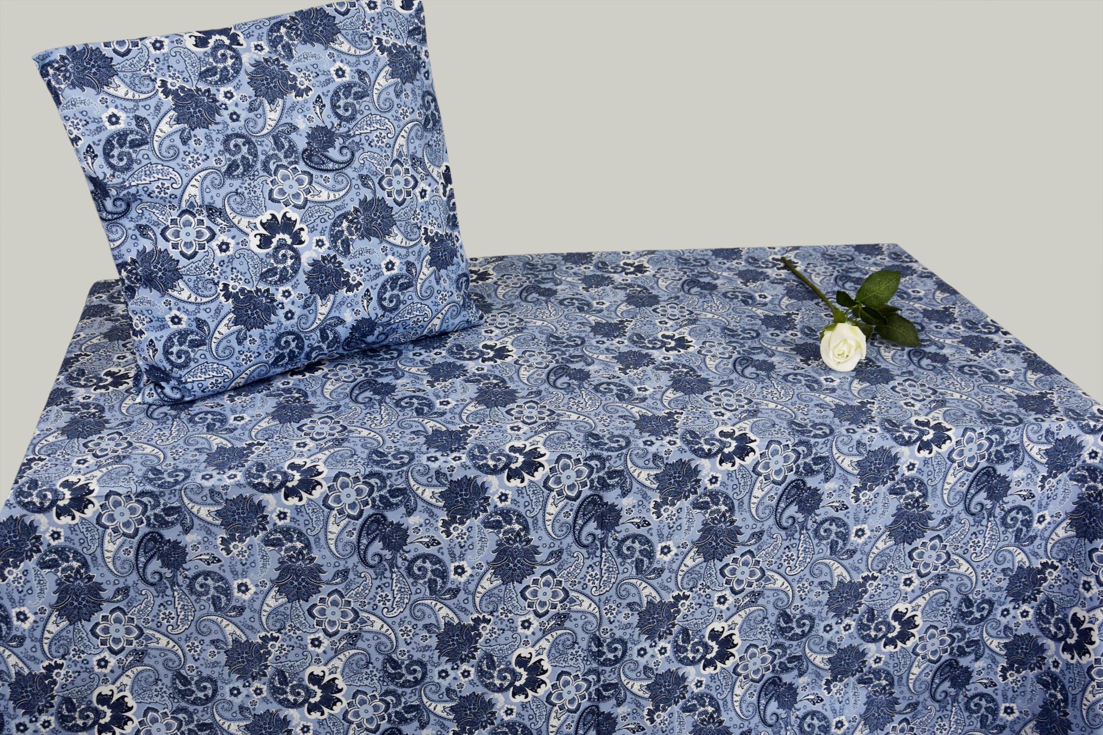 stoff baumwolle dekostoff orientalisch muster dunkelblau. Black Bedroom Furniture Sets. Home Design Ideas